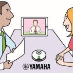 Web会議のレベルアップに絶大効果 マイクスピーカーにヤマハをおススメする5つの理由